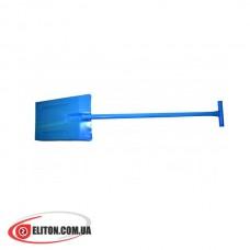 Металлическая лопата 8 метров